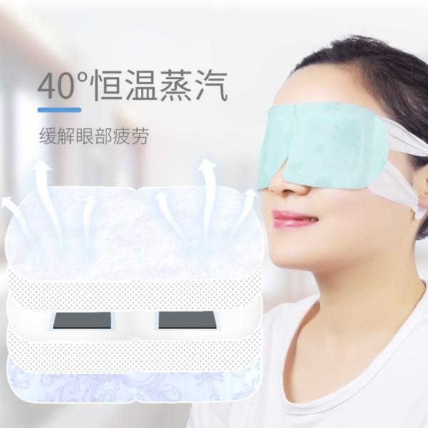 爱视力药业:喜欢蒸汽眼罩的二点原因