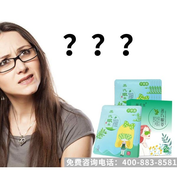 护眼贴的原理是什么?