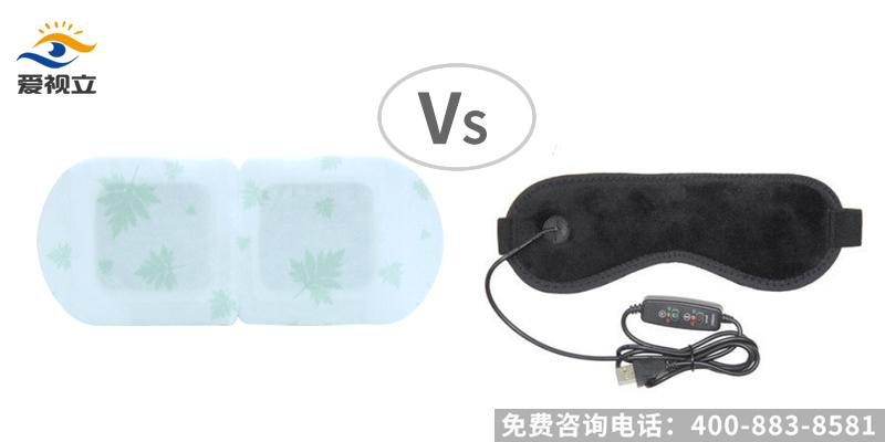 蒸汽眼罩VS电加热USB发热眼罩,你选择哪个?