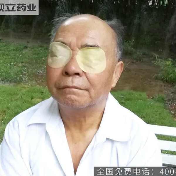 护眼贴厂家,护眼贴帮您区分真性近视与假性近视